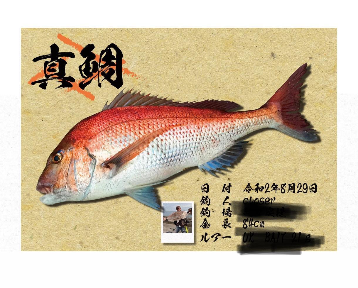 デジタル魚拓作成します 思い出に残る最高の魚を、魚拓として形に残します! イメージ1