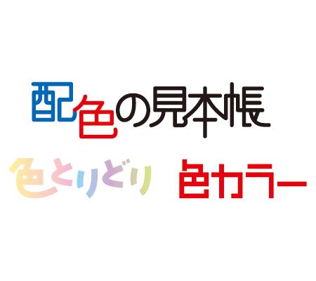 シンプルな文字ロゴを作ります 文字の太さを均一にしたロゴを作成します【5文字以内】 イメージ1