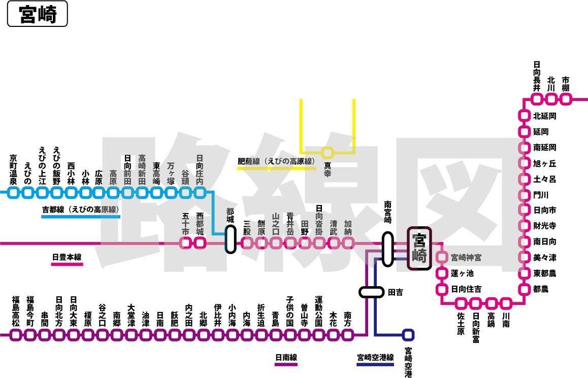 宮崎県の路線図提供します 各県の路線図を提供します(他県の路線図も製作中)