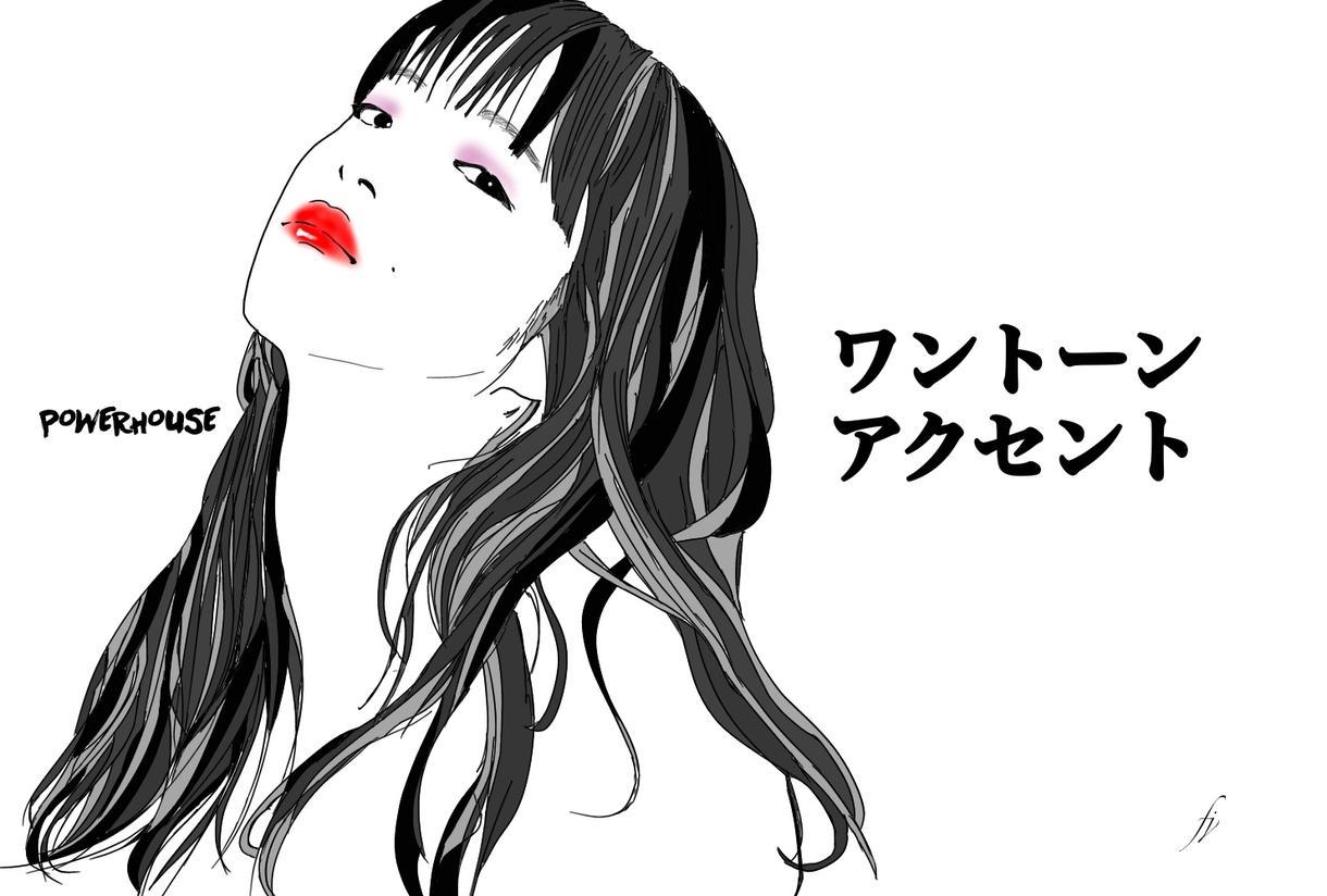ワントーン・シルエット風イラスト描きます かっこいいイラストをお探しのあなたに! イメージ1
