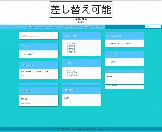 維持費永久無料・即納品納な【完成済み情報サイト向けホームページ】を提供します。