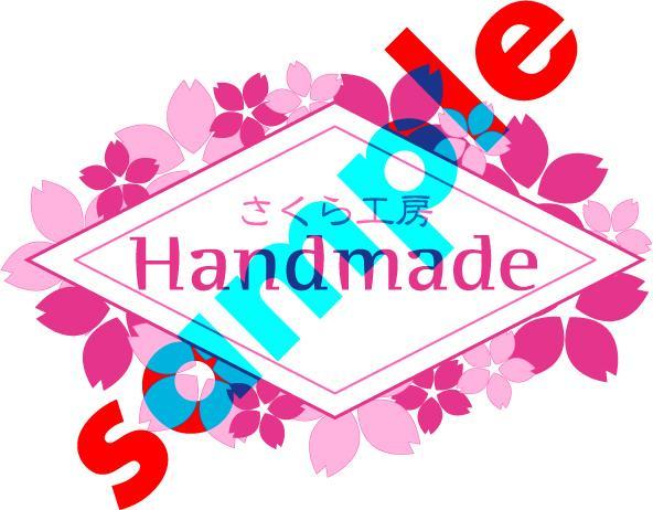 オリジナルのラベルやロゴのデザインを作成します 商品の更なる売り上げアップに繋げます!