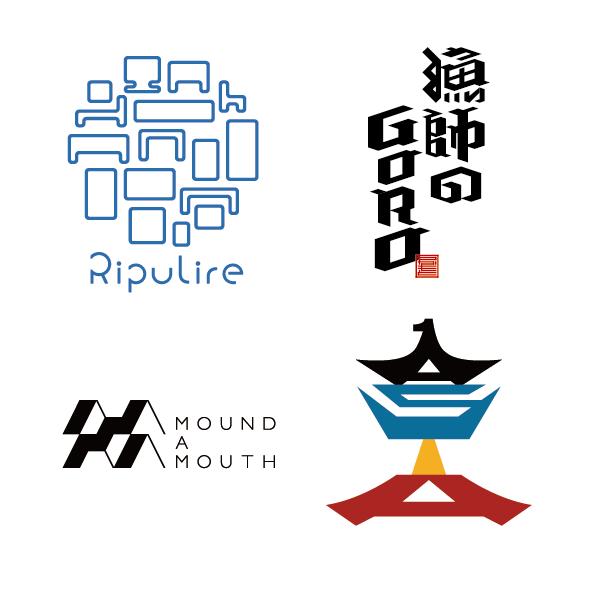 国内外受賞有り、長く愛されるロゴをお作りいたします 一念発起、これから本気で起業される方へ。