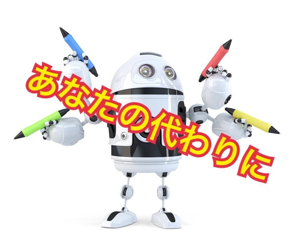 自動更新サイト☆アンテナサイトを制作します 新規出品により特別価格に設定しています