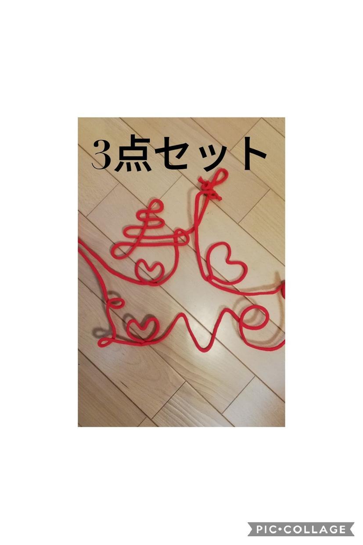 結婚式の赤い糸をお作りいたします 結婚式前撮りグッツ運命の赤い糸