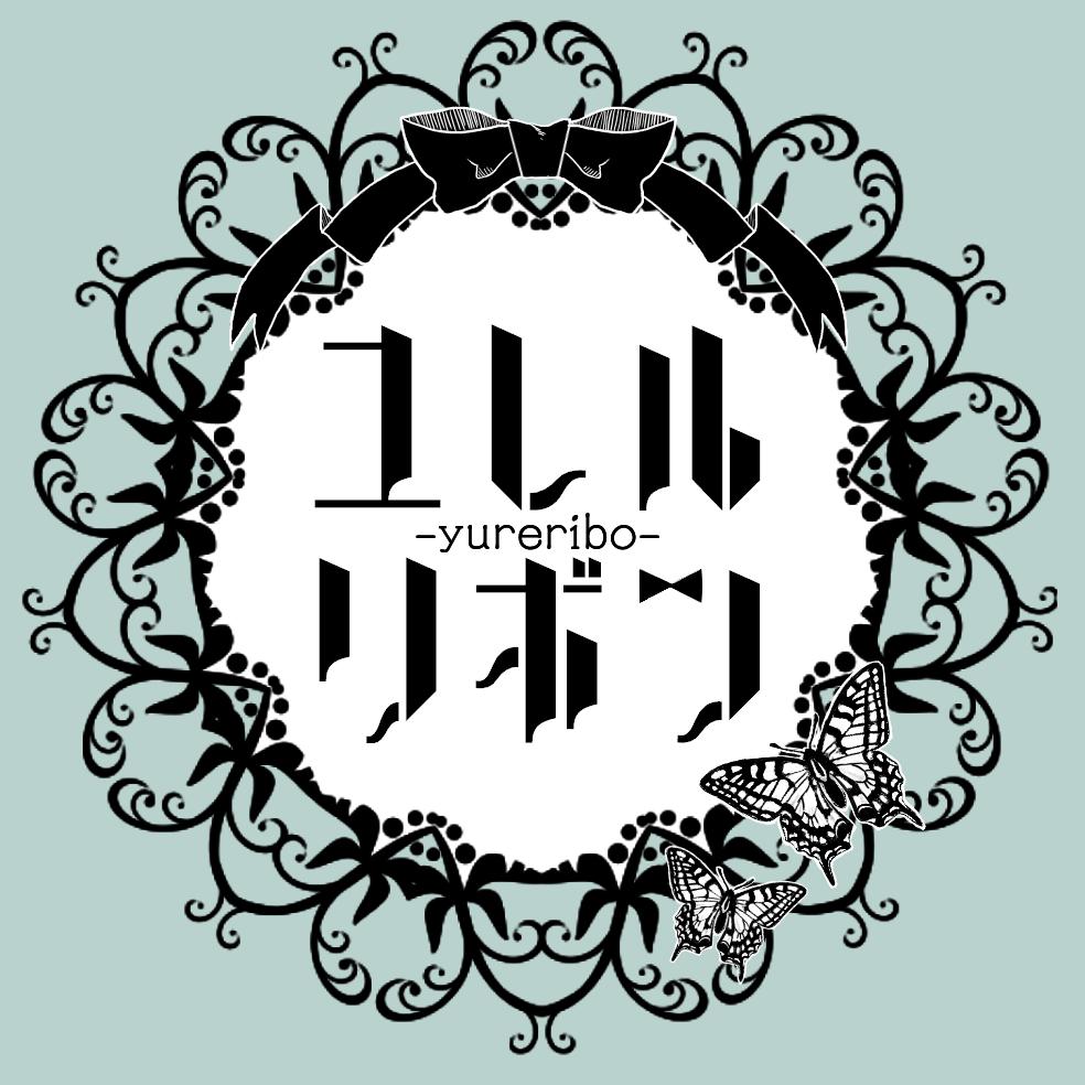 あなたのためのオリジナルロゴマーク作ります 可愛いテイストやイラスト付きのロゴをご希望の方へオススメ!
