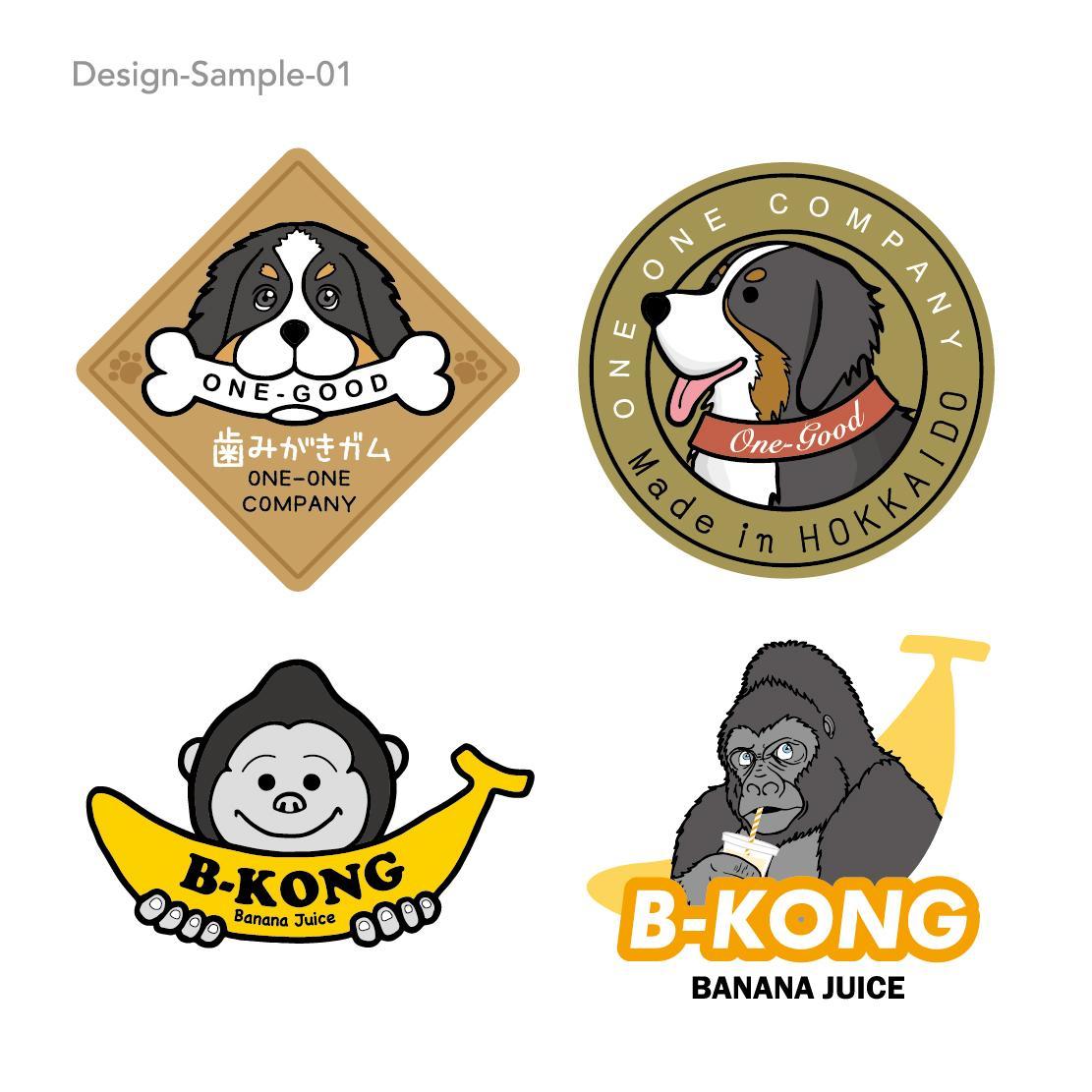 ロゴマークのデザインします 飲食店や企業ロゴなど様々な分野のデザイン承ります。 イメージ1