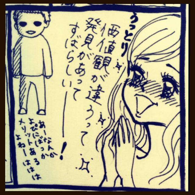 【あなたが主役!】1コマイラスト・4コマ漫画を作成します★