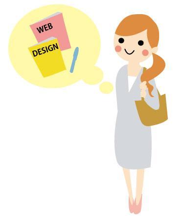 Webサイト用の挿絵やイラスト描きます。