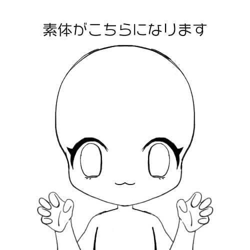 可愛い子にはケモ耳をつけろ!な方にアイコン描きます ケモ耳オリキャラやペット擬人化をアイコンにします