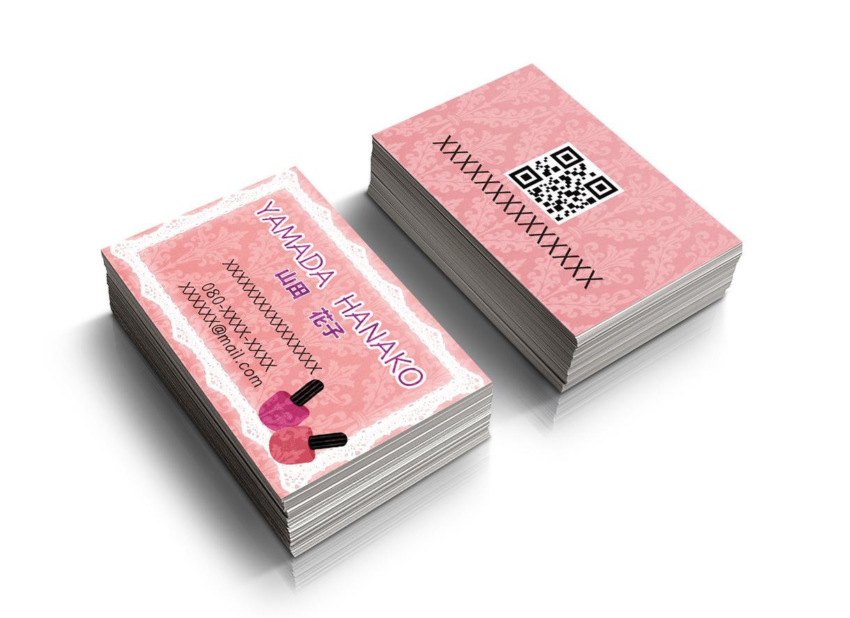 印刷! 名刺・ショップカードなどお作りします あなたの顔になる!目に付く名刺、作ってみませんか?