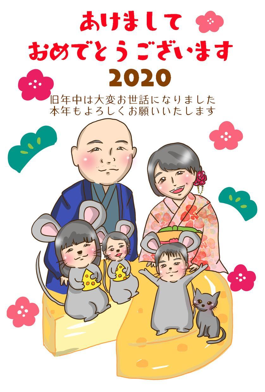 2020年似顔絵年賀状描きます 似顔絵で年賀状作成します!他とは違う年賀状を作りましょう!