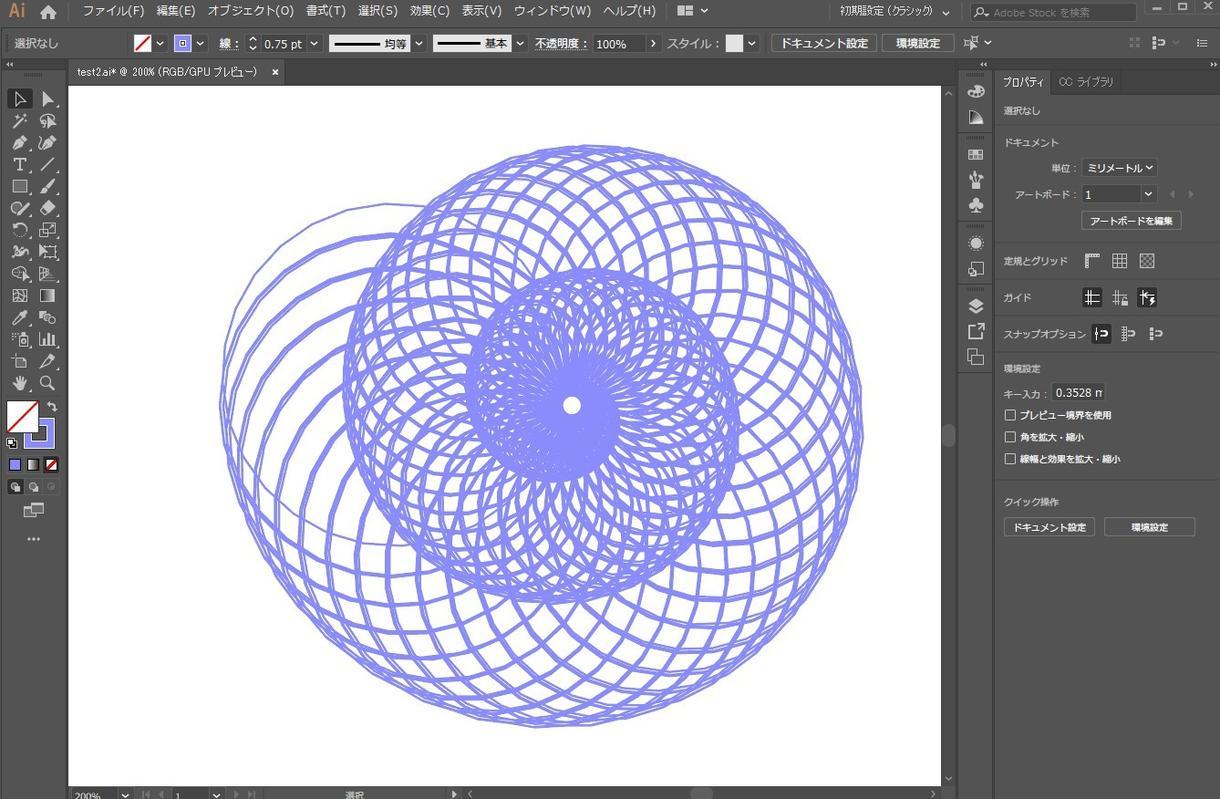 美しい幾何学デザインを作成します 数式からなる幾何学模様をお届け