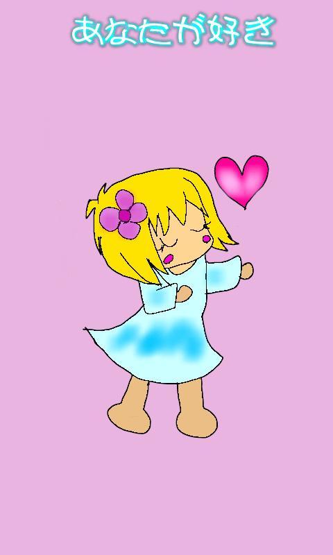 happyになれる可愛いイラスト付きポエム画像作ります*^^*