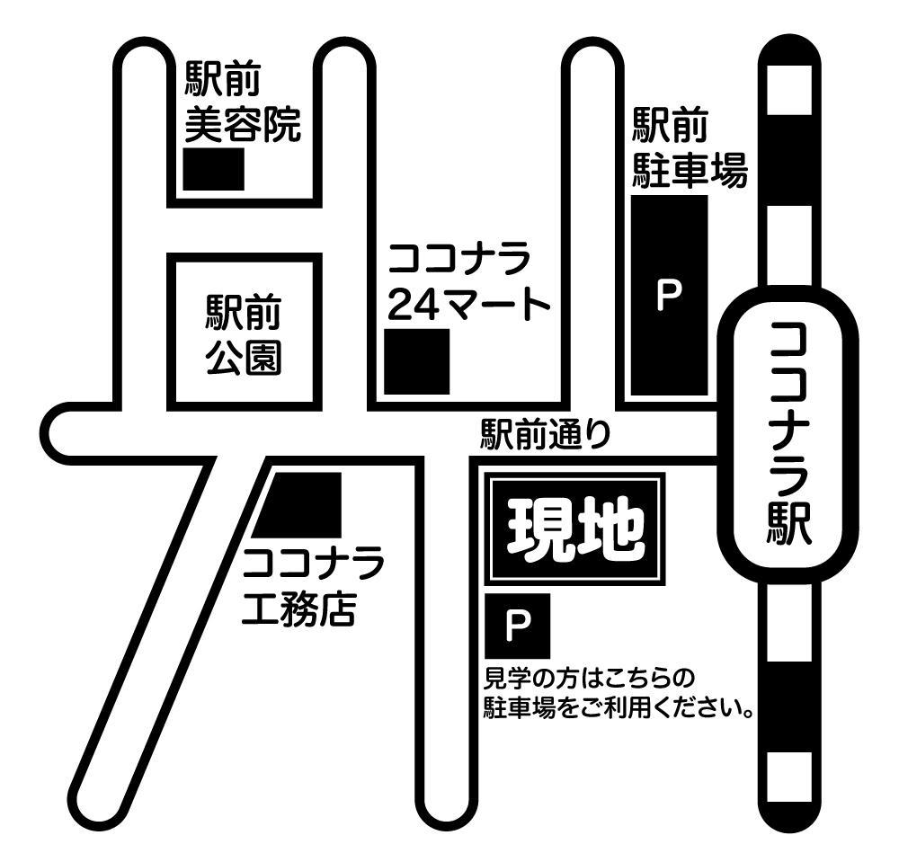 地図制作のお悩み解決!簡潔で見やすい地図を作ります 不動産チラシ用から開店用まで印刷物からHPに使う地図を制作!