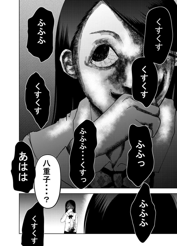 雑誌掲載経験あり!お客様の考えた物語を漫画にします 初回3人限定1p5000円の所4000円!!!