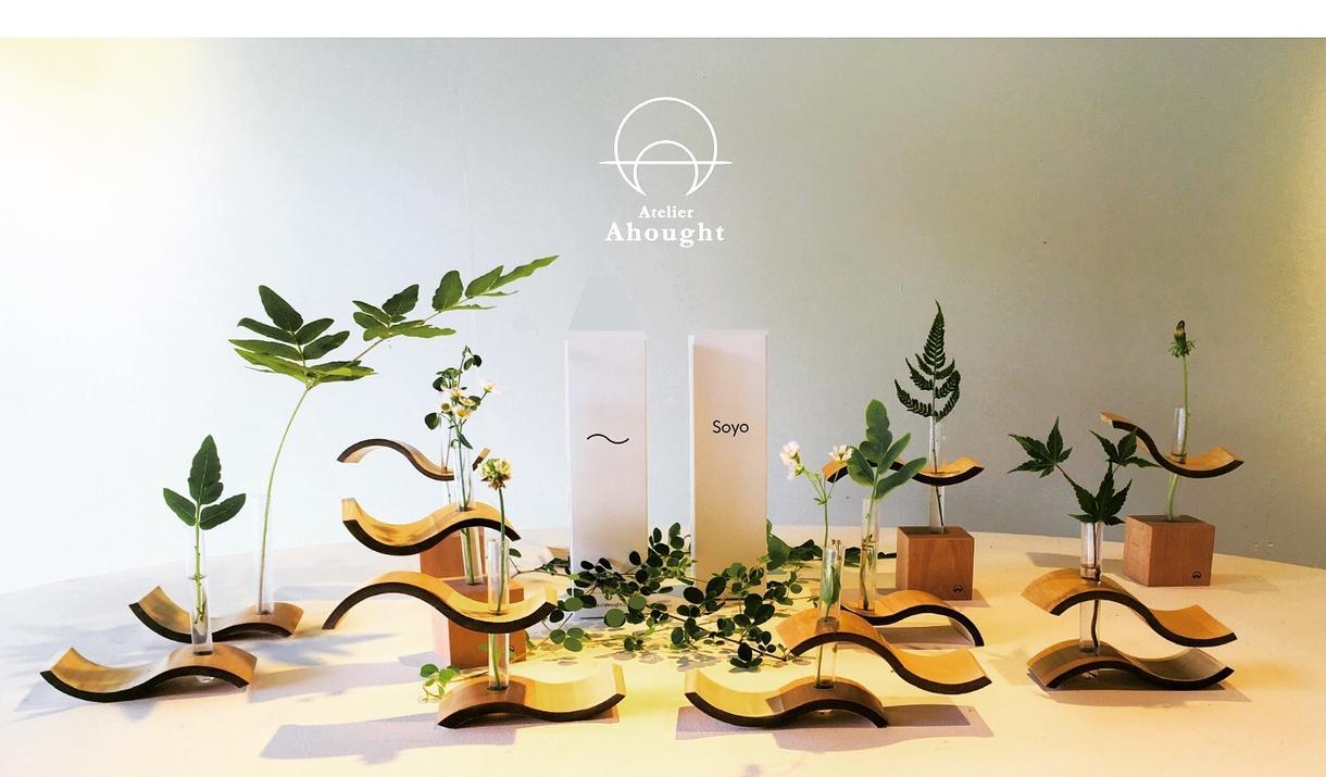 竹などを用いて空間デザイン、壁面デザインをします 現代美術家が空間デザイン、壁面デザインをします