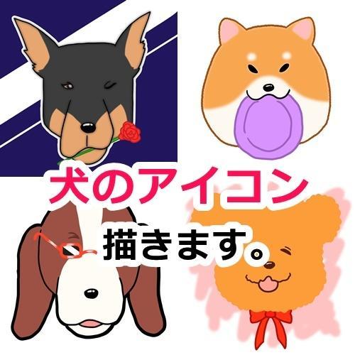 最短1日!かわいい愛犬の顔だけイラスト描きます SNSやブログをやっている愛犬家のあなたへ イメージ1
