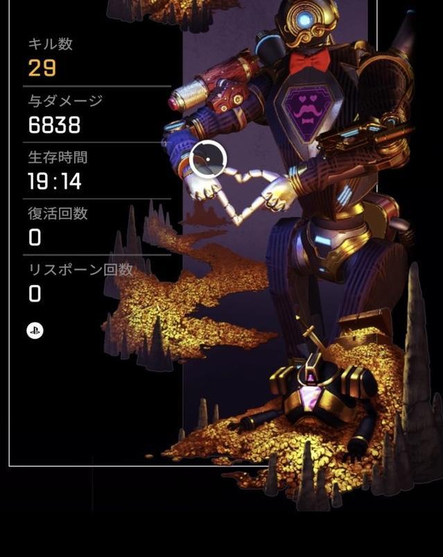 PS4版Apexダブハン爪痕2000円で取得します 他サイト実績80件程。作業時間1〜2時間程度で終わります! イメージ1