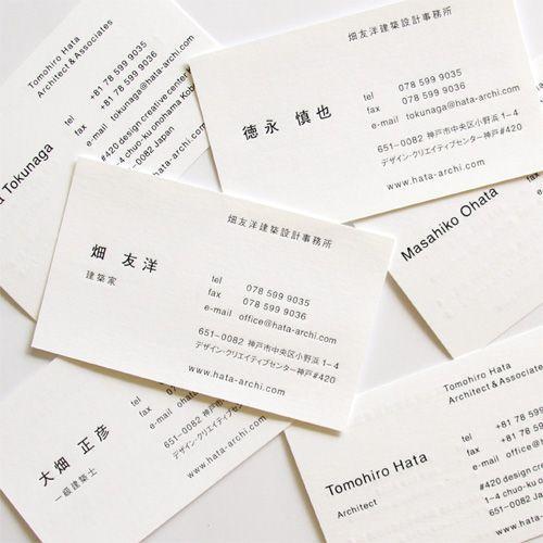 事業主様のカッコイイ名刺作ります 最近事業を初められた方、ご必見です。
