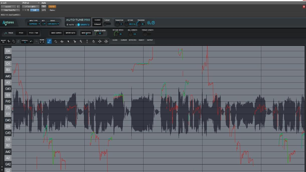 ヴォーカルの音程を細かく誰にもバレずに調整します 一つ一つの音程にこだわり、聴きやすくナチュラルに仕上げます イメージ1
