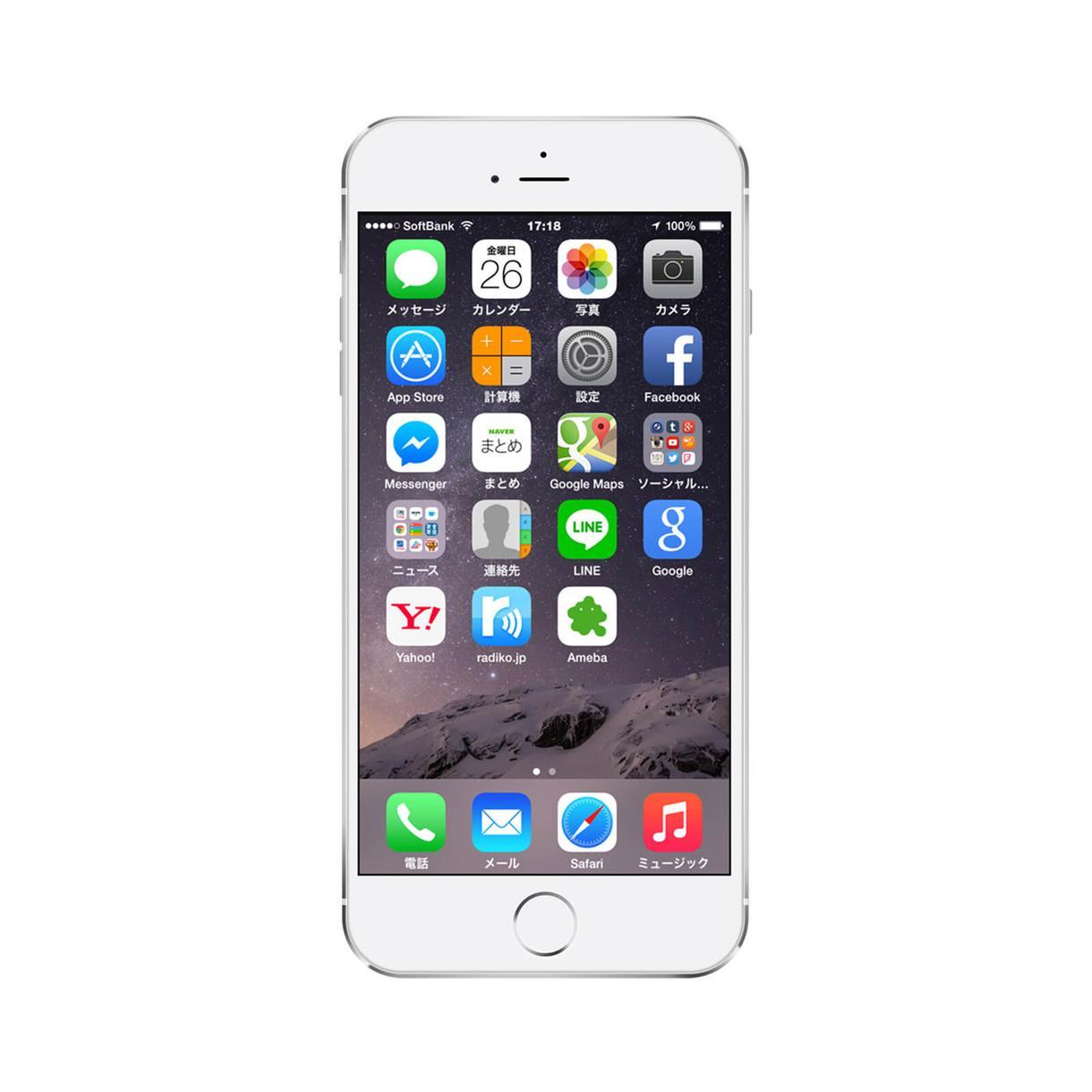 アメブロスマートフォン対策メニュー作成します アメブロの記事下メニュー(スマホ対策します。)