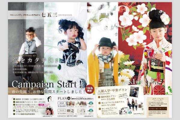 【 ¥2000 】プロのデザイナーが広告つくります|д゚)!(ココナラ登録したばっかりなので今だけ