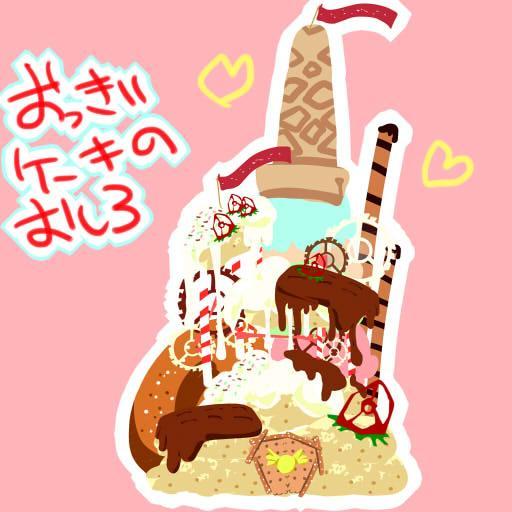 ◆ ポップでかわいいイラスト・アイコン描きます ◆