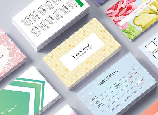 名刺こそ個性を!オリジナルデザイン名刺を制作します ロゴ制作料込みのオリジナル名刺をデザインいたします! イメージ1