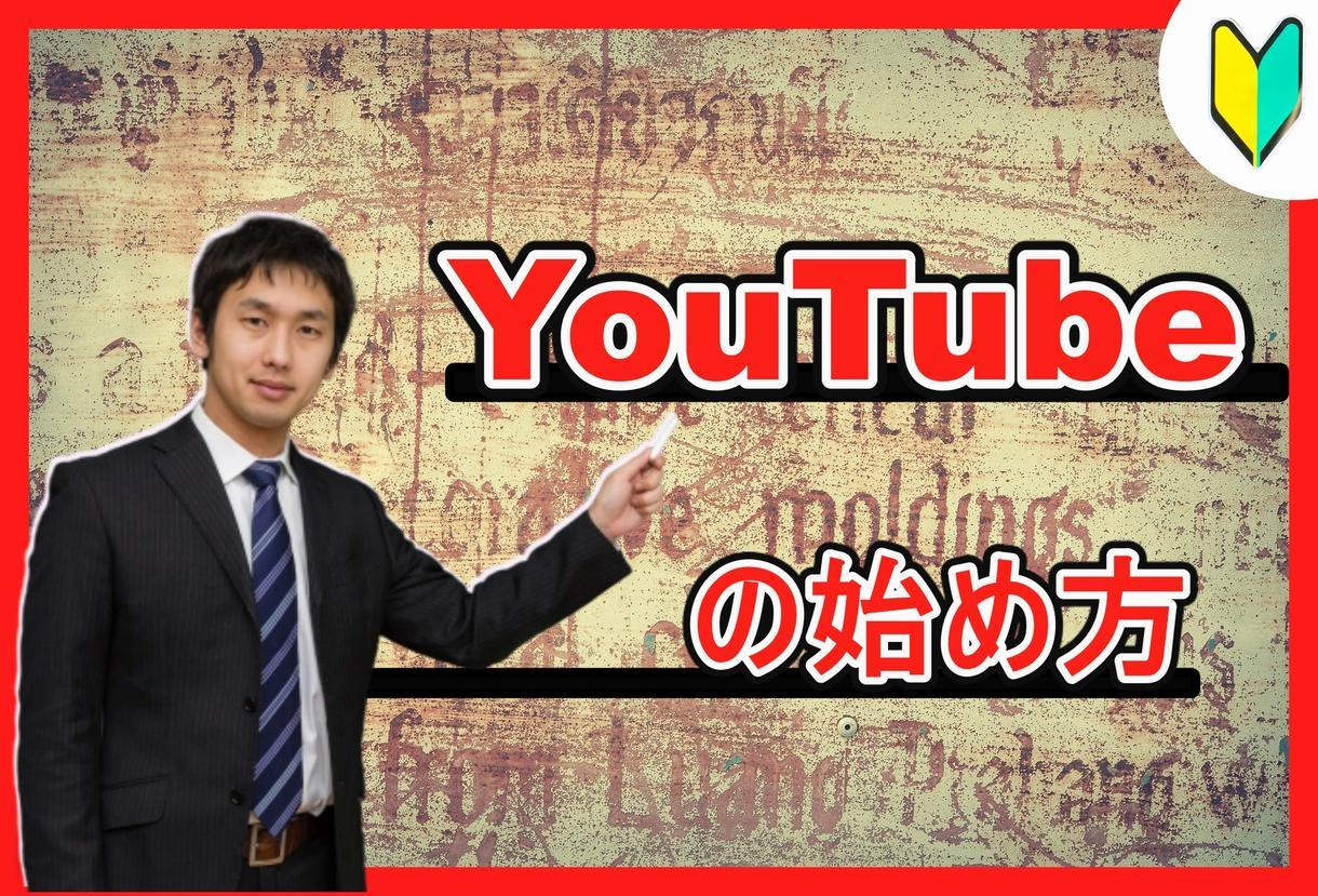 YouTube用サムネイル 作成承ります。ます YouTube用サムネイル 作成承ります。