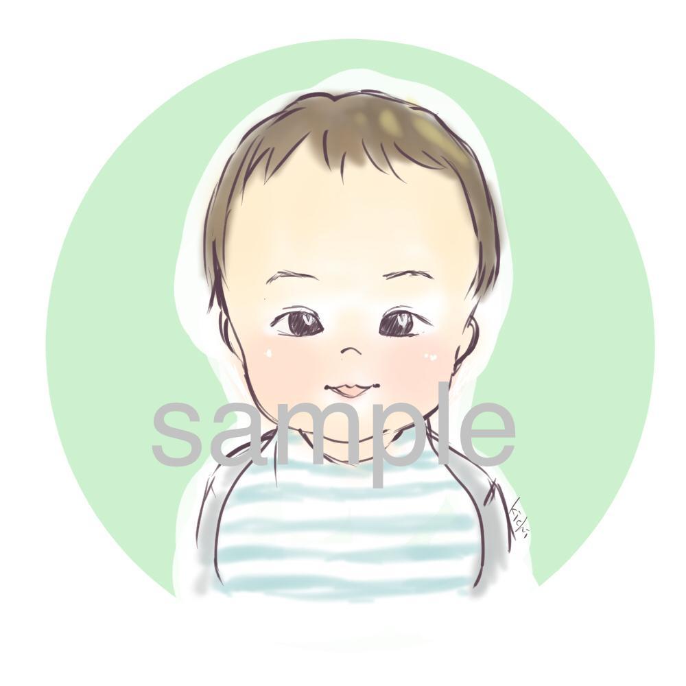 お子様の似顔絵描きます SNS等のアイコンにもどうぞ! イメージ1