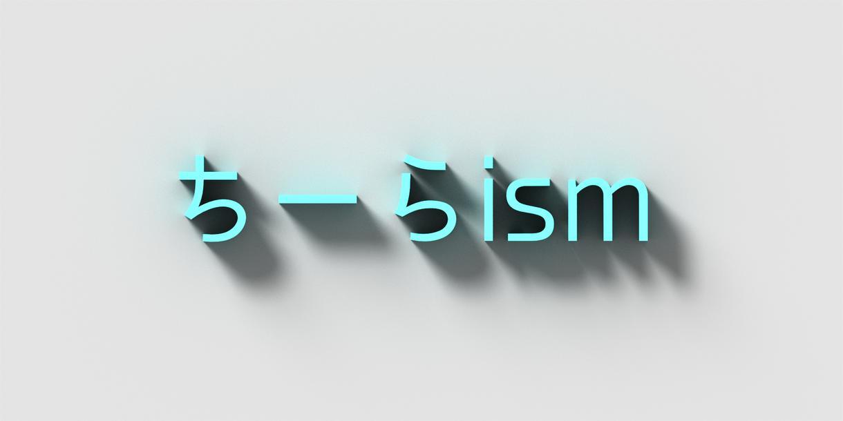 wordpress用 タイトル画像作成します シンプルでスタイリッシュな3D画像を作成します。