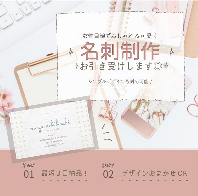 あなただけの名刺・ショップカードデザイン制作します 元アパレルデザイナーが女性らしい名刺-カード作りをお手伝い◎ イメージ1
