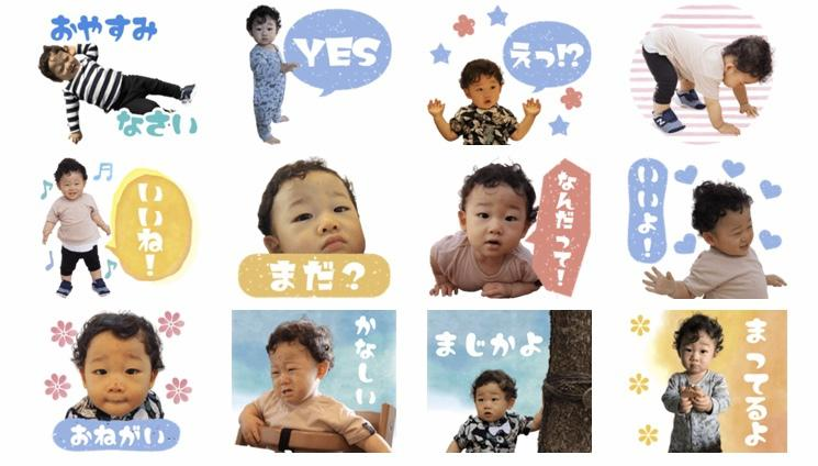 赤ちゃんやペットの写真をLINEスタンプにします お気に入りの写真をLINEスタンプで一生の思い出に