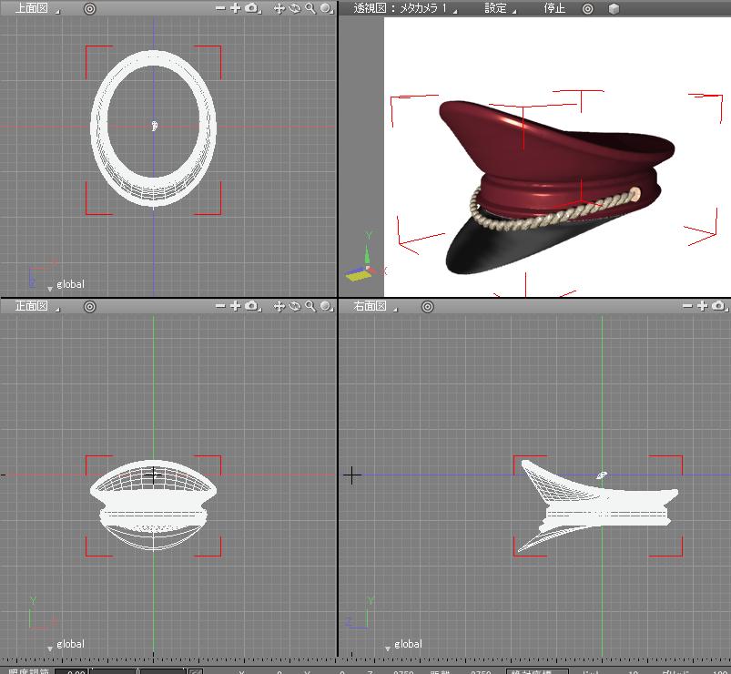 ラフ・イメージからきれいな3DCGモデル作成します 漫画イラストデザインMMDetcに使える小物3DCG作成