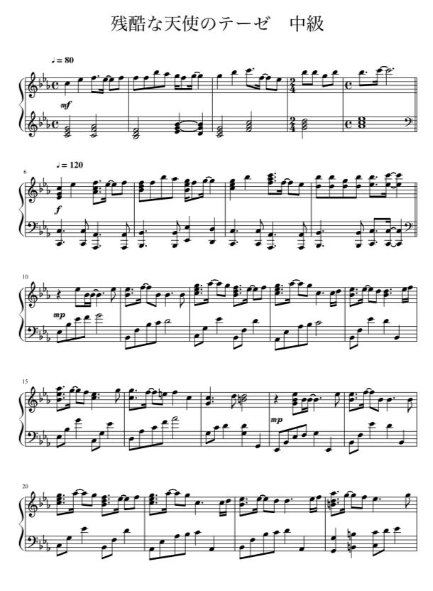 初級〜超上級まで 絶対音感でピアノ楽譜を作成します ご希望の曲をピアノアレンジします。浄書や採譜も可。