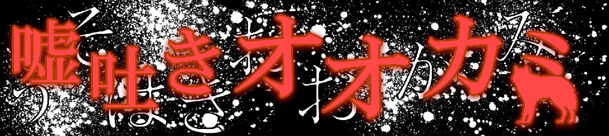 ご希望の文字列でロゴを製作いたします <タイトルは決めたもののロゴ製作で止まっている方向け>