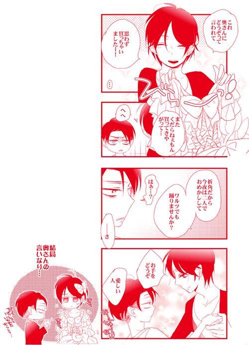 期間限定値下げ☆短文を漫画化orネーム起こしします 短い小説、小話をネーム起こし、またはさらに漫画化します!