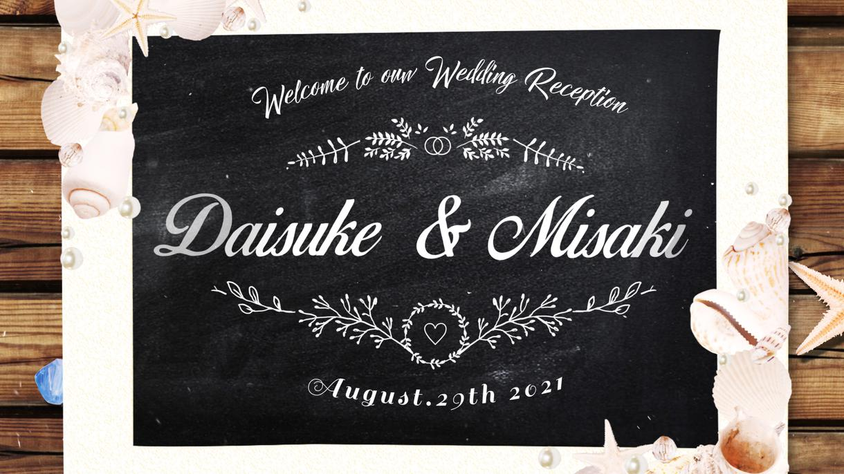 結婚式オープニング映像を7000円でご提供致します お写真5枚だけで素敵なオープニング!