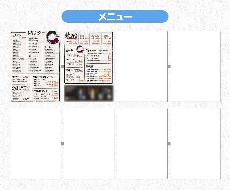 片面500円から印刷物のデータを作成します ペラ物/ページ物/Office系/シール類/グッズ類...