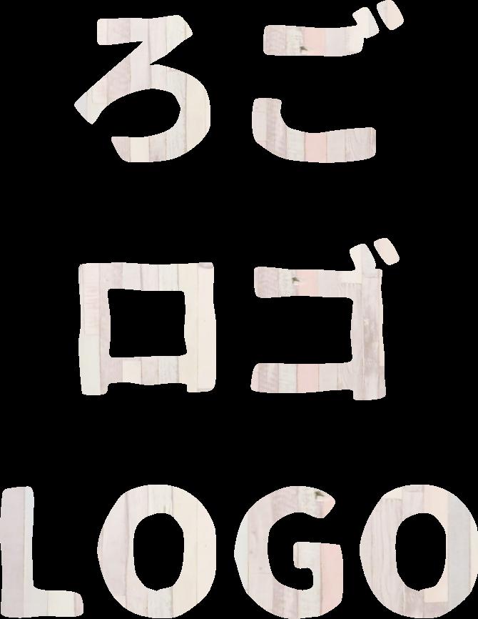 簡易ロゴ作ります おしゃれなカラーフローリングロゴ!