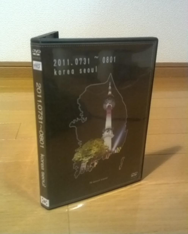 《期間限定》 映画DVD風【ケースカバー】 をデザインします。