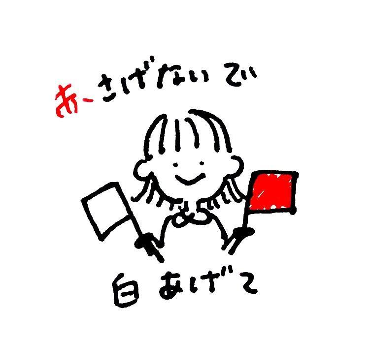 下手かわいいイラストにシュールな一言添えます アイコンにもなりやすい!手書きイラスト×2書きます!