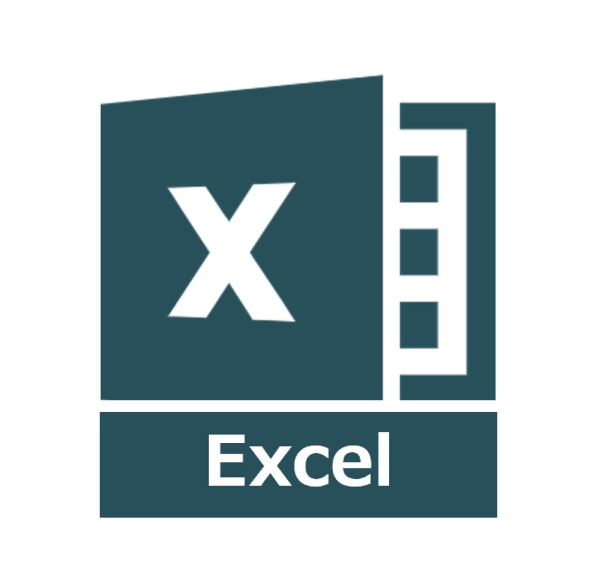Excel全般頑張ります 事務作業であるアナログ作業を解消します! イメージ1