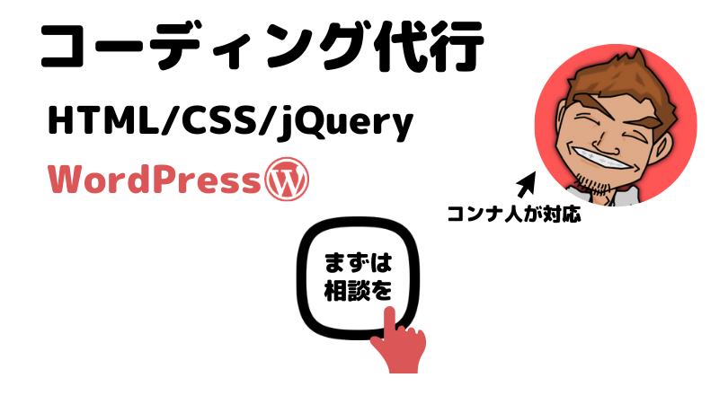 HTML/CSS/jQuery コーディングします デザインご用意でスマホサイズのサイトもコーディングします。 イメージ1
