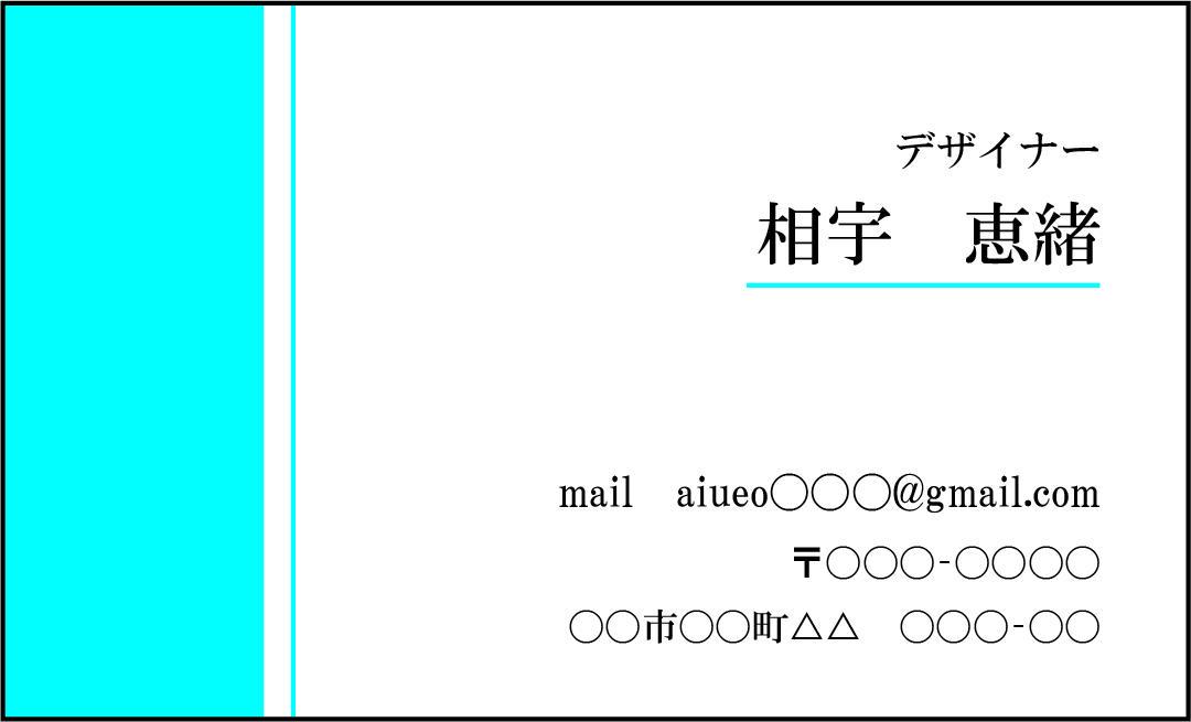 名刺デザインいたします ビジネス名刺から、同人活動名刺までお気軽に! イメージ1