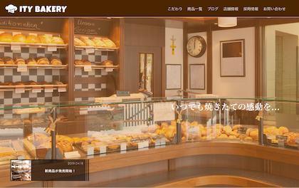 完全オリジナルデザインのWebサイトを制作します WordPress導入・レスポンシブ対応・内部SEO