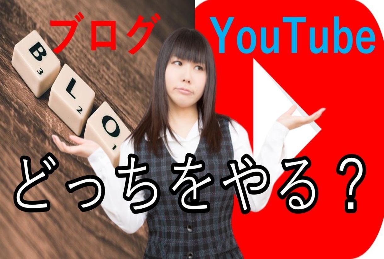 激安!YouTubeのサムネイル作成いたします シンプルイズベスト!わかりやすい・クリックされるサムネイル イメージ1