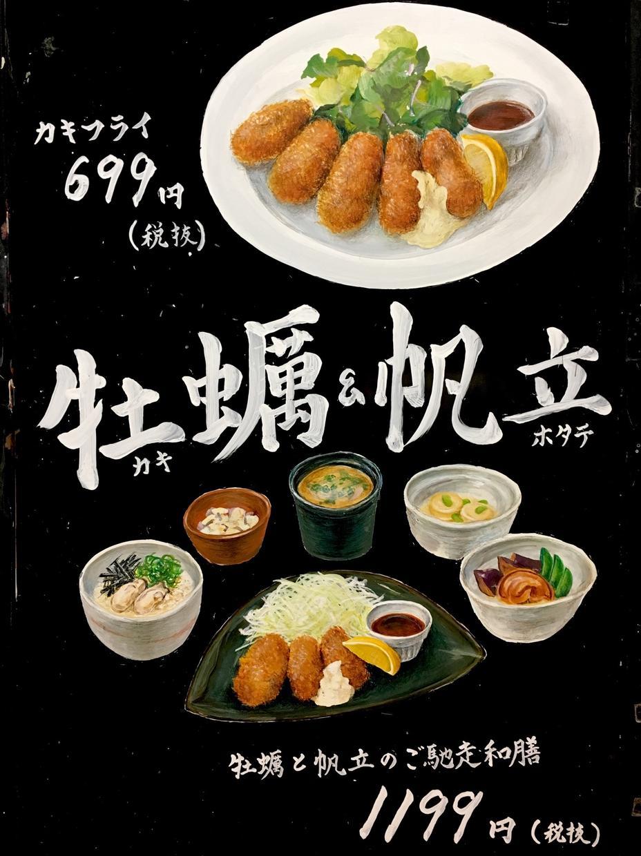 食べ物のイラストを描きます イラストを加えてお客様upを目指そう!!