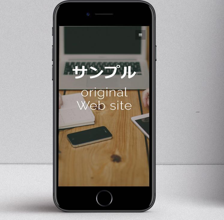 34歳デザインホームページ制作承ります ココナラの実績作りのため高品質を格安でご提供してます。